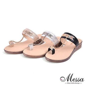 【Messa米莎專櫃女鞋】MIT 異國風造型金鍊一字套指楔型涼拖鞋-三色