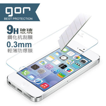 APPLE iPhone6 iPhone6s 4.7吋 手機螢幕貼 鋼化玻璃保護貼 9H硬度防刮保護膜 防爆膜