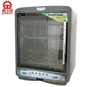 『晶工』☆100%台灣製造紫外線殺菌三層烘碗機 EO-9056