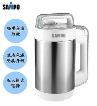 『SAMPO 』☆ 聲寶 全營養豆漿機 DG-PB11