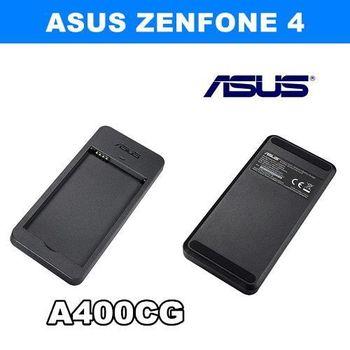 ASUS 華碩 A400CG 原廠電池座充 ZENFONE 4 原廠座充