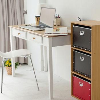 《舒適屋》北歐高質感雙抽電腦桌/書桌/辦公桌(100CM)