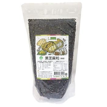 美好人生 黑芝麻粒(烘焙)7包(250g/包)