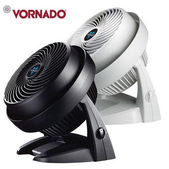 【美國 VORNADO】渦流空氣循環機 630 白色/黑色(公司貨)