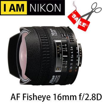 Nikon AF Fisheye 16mm f/2.8D 自動對焦魚眼鏡頭(公司貨)