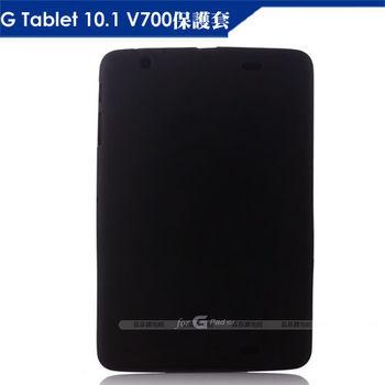 Voia LG G Tablet 10.1 V700 專用保護套-加送螢幕保護貼