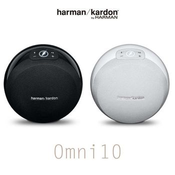 Harman Kardon Omni 10 HD高音質藍牙喇叭