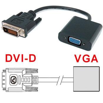 fujiei DVI-D數位轉類比VGA訊號轉換器 DVI(24+1)TO VGA