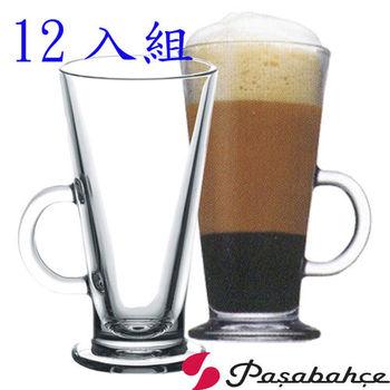 土耳其Pasabahce強化拿鐵玻璃杯263cc-12入組