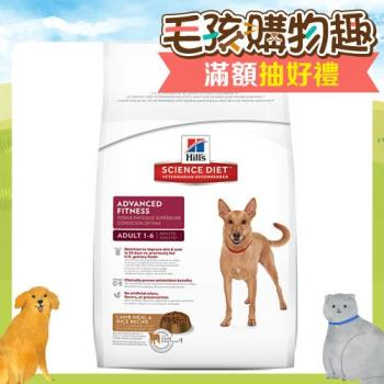 【Hill's】美國希爾思 成犬 羊肉&米配方 原顆粒 飼料 15公斤 X 1包