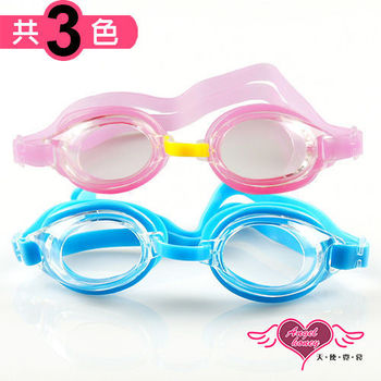 天使霓裳 FUN暑假 兒童泳鏡戲水必備(803-共3色)-SN803