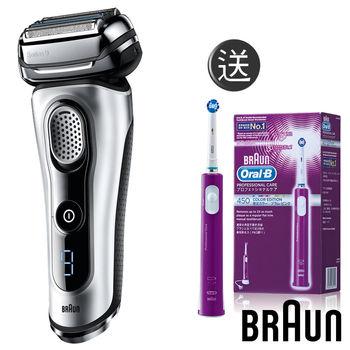 【德國百靈BRAUN】9系列音波電鬍刀9090cc (加贈Oral-B電動牙刷 P450(隨機顏色)