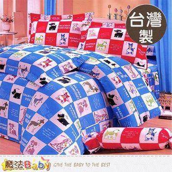 魔法Baby~台灣製3.5x6.2尺單人枕套床包組~u01kf1077