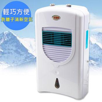 【勳風】冰風暴冷凝負離子移動式水冷氣(HF-A620C)