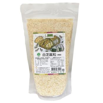 美好人生 白芝麻粒(烘焙)7包(250g/包)