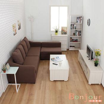 【日安家居】Lucy露西簡約超值五件式客廳組合(咖啡沙發+木製家具四色任選)