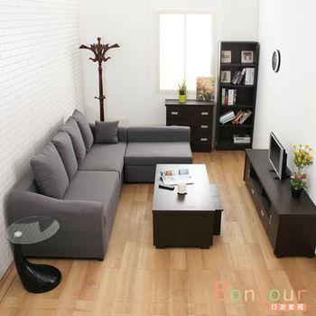 【日安家居】Lucy露西簡約超值五件式客廳組合(鐵灰沙發+木製家具四色任選)
