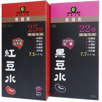 【綠恩生醫】複方雙豆水(紅豆水+黑豆水)