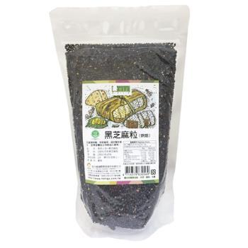 美好人生 黑芝麻粒(烘焙)11包(250g/包)