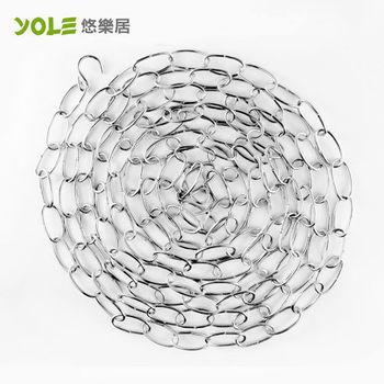 【YOLE悠樂居】#304不鏽鋼功能型曬衣鍊
