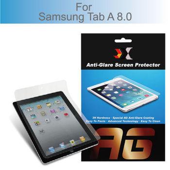 資詠Samsung Tab A 8.0專用 霧面保護貼/保護膜
