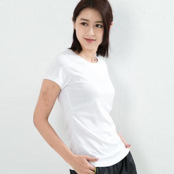 CoolMax 吸濕排汗衣涼感舒適機能吸排素色T恤  仕女款 白色