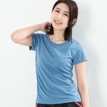 CoolMax 吸濕排汗衣涼感舒適機能吸排素色T恤  仕女款 空藍