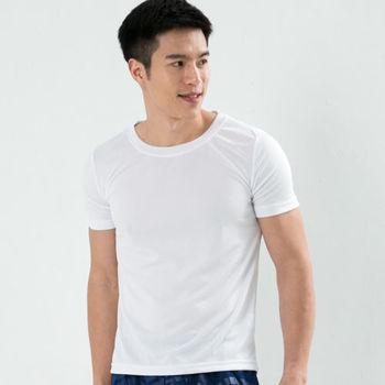 CoolMax 吸濕排汗衣 涼感舒適新體驗 真機能吸排素色T恤型男 白