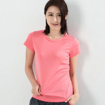 CoolMax 吸濕排汗衣涼感舒適機能吸排素色T恤  仕女款 粉色