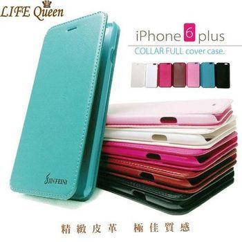 【Life Queen】iphone 6 plus精緻皮革掀蓋手機殼(PCI005)