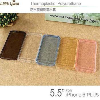 【Life Queen】iPhone 6 plus TPU網點防水印手機殼 (PCI001)