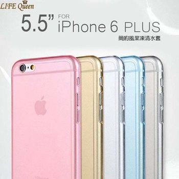 【Life Queen】iPhone 6 plus TPU果凍清水套手機殼 (PCI009)