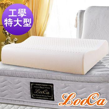 《贈枕套》LooCa 特大型-頂級HT工學型乳膠枕(2入)