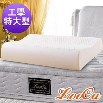 《贈枕套》LooCa 特大型-頂級HT工學型乳膠枕(1入)