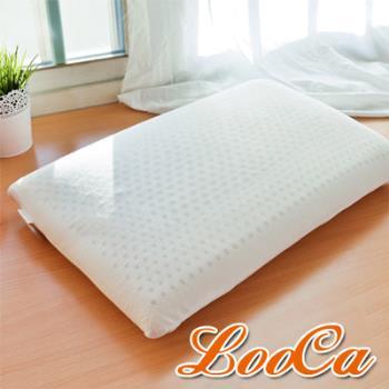 《贈枕套》LooCa 加強護頸基本型乳膠枕(2入)