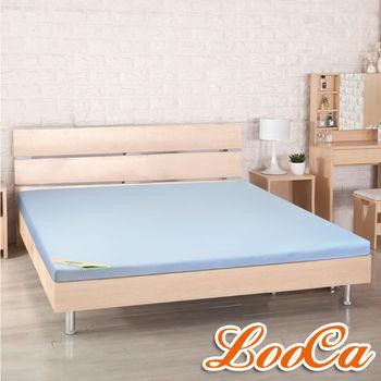 《贈乳膠枕》LooCa 高規HT吸濕排汗5cm乳膠床墊(加大6尺)