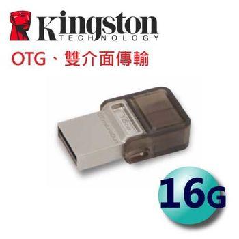 Kingston 金士頓 16GB microDuo OTG USB2.0 隨身碟