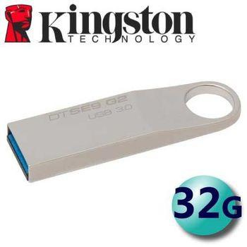 Kingston 金士頓 32GB 100MB/s DTSE9G2 SE9 G2 USB3.0 隨身碟