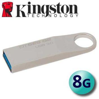 Kingston 金士頓 8GB 100MB/s DTSE9G2 SE9 G2 USB3.0 隨身碟
