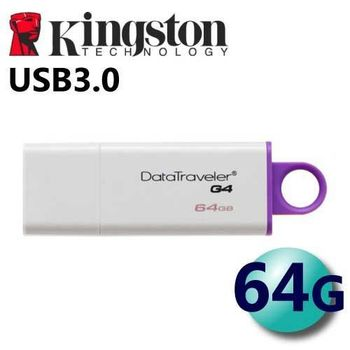 Kingston 金士頓 64GB DTIG4 USB3.0 隨身碟