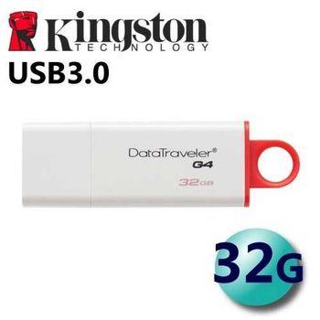 Kingston 金士頓 32GB DTIG4 USB3.0 隨身碟