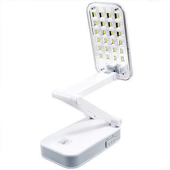 可充電觸控式LED摺疊檯燈-簡約白