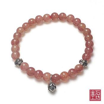 【金石工坊】天然草莓晶串珠手鍊