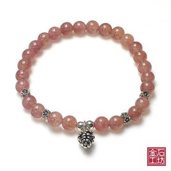 【金石工坊】天然草莓晶串珠手鍊-松果