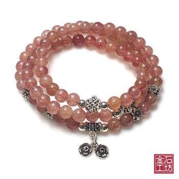 【金石工坊】天然草莓晶多層串珠手鍊