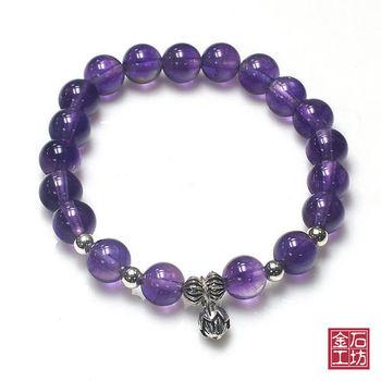 【金石工坊】天然紫水晶串珠手鍊