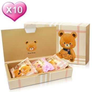 婚禮小物首選~英國貝爾-小熊香氛抗菌3入皂禮盒(10盒)