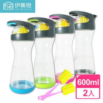 【伊集思】600ml多功能玻璃檸檬隨手瓶(買一送一)