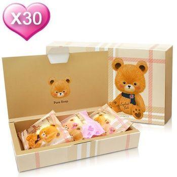 婚禮小物首選~英國貝爾-小熊香氛抗菌3入皂禮盒(30盒)