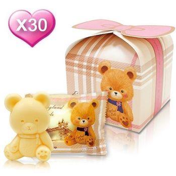 婚禮小物首選~英國貝爾-小熊香氛抗菌皂-禮物版(30盒)